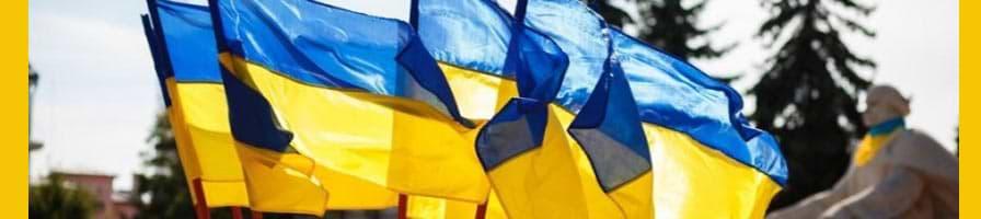 Liberalisierung des Glücksspiels in der Ukraine